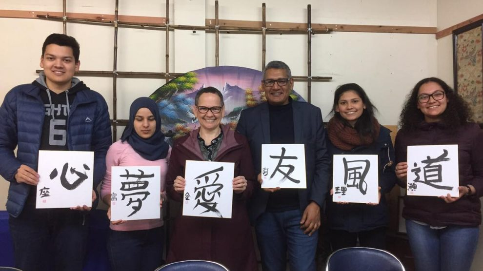 Japanese Culture Experience Archives Tokyo Calligraphy Class